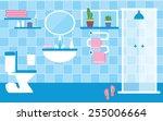 flat style vector illustration. ... | Shutterstock .eps vector #255006664