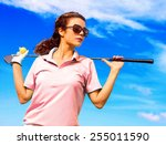 low angle view of confident... | Shutterstock . vector #255011590