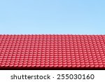 Red Roof From A Metal Tile On ...