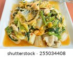 suki dry fried vermicelli with... | Shutterstock . vector #255034408