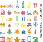 set of different travel icons... | Shutterstock .eps vector #255035473