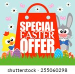 special easter offer card  ... | Shutterstock .eps vector #255060298