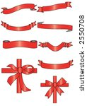 ribbon | Shutterstock .eps vector #2550708