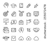 business education icons.... | Shutterstock .eps vector #255072478