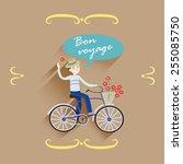funny guy in jeans traveler... | Shutterstock .eps vector #255085750