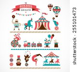 vintage hipster circus... | Shutterstock .eps vector #255101473