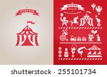 vintage poster with carnival ... | Shutterstock .eps vector #255101734