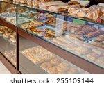 bakery | Shutterstock . vector #255109144