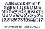 3d black alphabet with numbers... | Shutterstock . vector #255109618