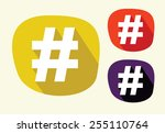 hashtag vector icon | Shutterstock .eps vector #255110764