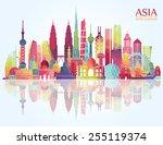 asia skyline detailed... | Shutterstock .eps vector #255119374