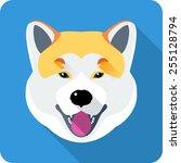 vector dog akita inu japanese... | Shutterstock .eps vector #255128794