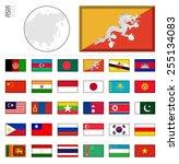 E Shop Miniature Flags. Asia