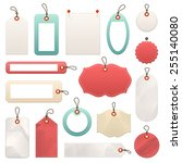 collection of different vector... | Shutterstock .eps vector #255140080