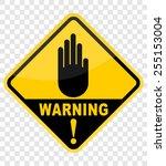 warning | Shutterstock .eps vector #255153004