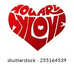 you are my love vector object | Shutterstock .eps vector #255164539