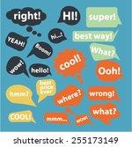 speech  bubbles  chat flat... | Shutterstock .eps vector #255173149