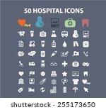50 hospital  medicine  medical  ...   Shutterstock .eps vector #255173650