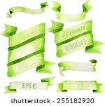 watercolor ribbons. vector... | Shutterstock .eps vector #255182920