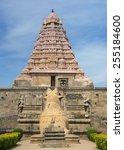 kumbakonam  india   october 11  ... | Shutterstock . vector #255184600
