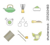 vector colored outline japan...   Shutterstock .eps vector #255202483