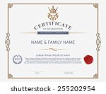 certificate template and... | Shutterstock .eps vector #255202954