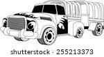 black and white illustration of ...   Shutterstock .eps vector #255213373