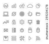 25 outline  universal big data  ... | Shutterstock . vector #255234178