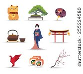 set of japan isolated icons.... | Shutterstock .eps vector #255234580