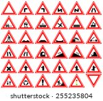 traffic signs   warnings | Shutterstock .eps vector #255235804