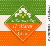saint patrick's day background   Shutterstock .eps vector #255236224