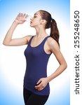 beautiful athletic girl looks... | Shutterstock . vector #255248650