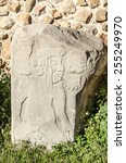 ruins of monte alban  oaxaca ... | Shutterstock . vector #255249970