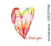 hand drawn love heart.... | Shutterstock .eps vector #255257938