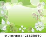 spring green vector background... | Shutterstock .eps vector #255258550