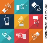 hands signals design  vector... | Shutterstock .eps vector #255290200
