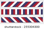 set of 3 striped banners in... | Shutterstock .eps vector #255304300