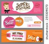 sale banners design  | Shutterstock .eps vector #255309070