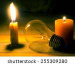 candle light shine on... | Shutterstock . vector #255309280