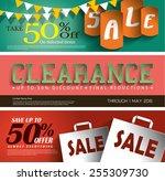 sale vector poster  3d paper... | Shutterstock .eps vector #255309730