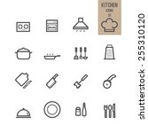 set of kitchen icon. vector...