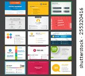 vector set of modern creative... | Shutterstock .eps vector #255320416