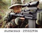 rangers in an ambush aiming at... | Shutterstock . vector #255322936