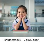 little student girl with a book ... | Shutterstock . vector #255335854