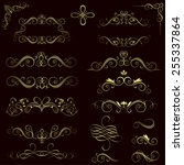 vector set of calligraphic... | Shutterstock .eps vector #255337864