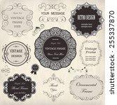 vector set  calligraphic design ... | Shutterstock .eps vector #255337870