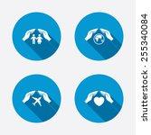 hands insurance icons. human... | Shutterstock .eps vector #255340084