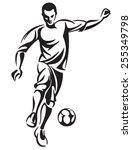 soccer football player in... | Shutterstock .eps vector #255349798