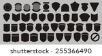 the construction set patches | Shutterstock .eps vector #255366490