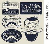 vector logos. set of vintage... | Shutterstock .eps vector #255373444